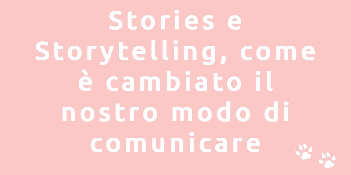 stories-e-storytelling